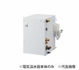 ∠《あす楽》◆15時迄出荷OK!TOTO 湯ぽっとRE-Sシリーズ【RES12A】電気温水器のみ