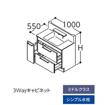 ###TOTO【LDSFA100BDGGN1】ミドルクラス 洗面化粧台 オクターブ 3Wayキャビネット シンプル水栓 カウンター高さ800 回避なし 間口1000mm