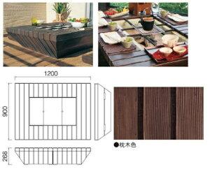 【カード対応OK!】##u-ニッコーエクステリア【ODF-GI-1200】ガーデンIRORI1200タイプ枕木色受注生産