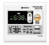 ♪ノーリツ/NORITZ 温水ルームヒーター部材【RC-7112M】別売リモコン