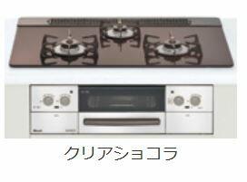 ☆☆RHS71W17G26R STW【カード対応OK!】##リンナイ ビルトインガスコンロ LiSSe/リッセ【RHS71...