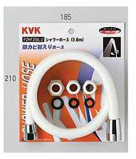 『カード対応OK!』▽KVK【PZKF2SI-200-2】【PZKF2SI2002】シャワーホース白アタッチメント付 2m