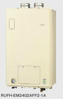 『カード対応OK!』リンナイ ガス給湯暖房用熱源機【RUFH-EM2402AFF2-1A】パネルヒータ(鉄製)用 フルオート FF方式 上方給排気タイプ 屋内壁掛型 エコジョーズ 熱動弁外付 24号