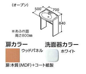 【カード対応OK!】###TOTO洗面化粧台モデアシリーズ【LDD704NAYS】スタンダードタイプ(オープン)アクアオート(自動水栓・単水栓)床排水間口700受注約1週