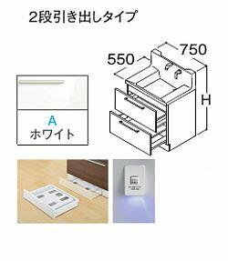 ###TOTO洗面化粧台【LDSRC075BCJJN1A】(ホワイト)2段引き出しタイプカウンター高さ800(「きれい除菌水」・体重計収納搭載)間口750