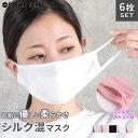 耳が痛くない インナーパット 取り替えフィルター 挿入可 紫外線対策 手作り 通販 柄 無地 男性用 防寒 家庭用マスク