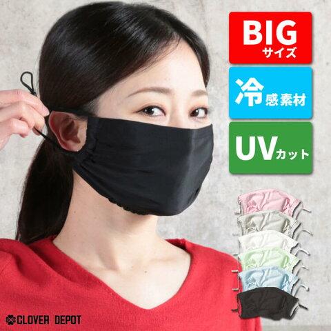 在庫 あり 超 快適 マスク