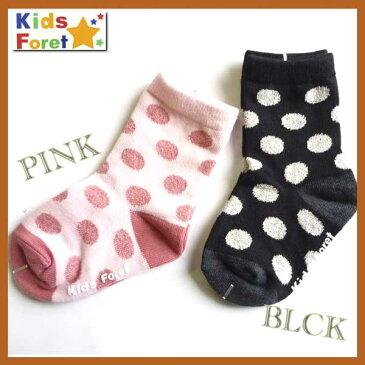 KidsForet【キッズフォーレ】ドット柄クルーソックス【ピンク】【ブラック】B57364【靴下 キッズ ジュニア 子供 保育園 幼稚園 シンプル セール お得】