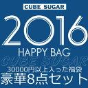 【在庫処分SALE】CUBE SUGAR【キューブシュガー】...