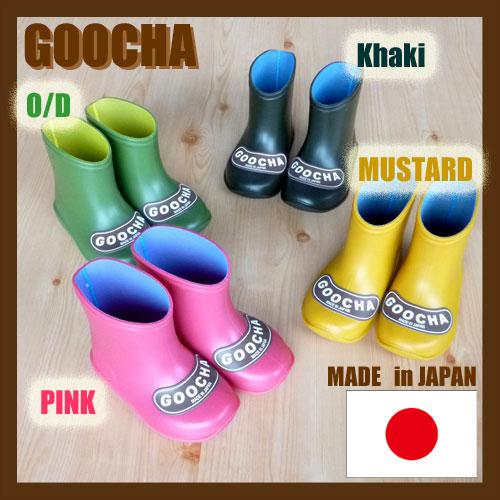 【SALE】 【GOOCHA】Rainboot レインブーツ【KHAKI】【O/D】【PINK】【MUSTARD】【全4色】【日本製】 R1-100 【ガスバッグ】【ベビー キッズ 長靴 レインシューズ アウトドア 子供服 お揃い】