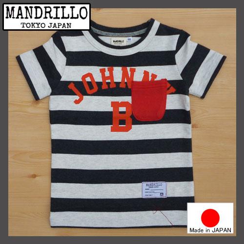 【SALE 50%off】国産 MANDRILLO【マンドリル】JOHNNY B Tシャツ ボーダー100-130cm【ブラック】92016182016新作【ベビー キッズ 動物 アニマル お揃い】ガスバッグ