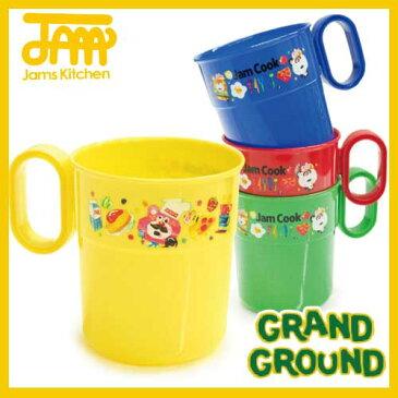 JAM【ジャム】/GrandGround【グラグラ】ノベルティ重ねて収納◎【ジャム/JAM】子供服 ハラペココックコップセット2171902
