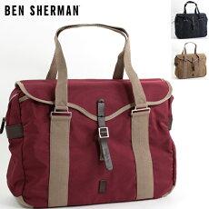 ベンシャーマンBenShermanショルダーバッグハンドバッグオーバーナイトバッグナイロン42x34x14.5cm3色サンドマルーンネイビーメンズレディースプレゼントギフト