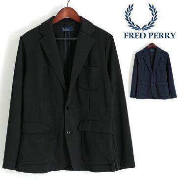 フレッドペリー ジャケット メンズ ジャージ素材 テーラード フレキシブル