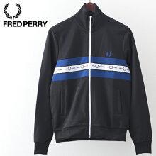 フレッドペリーメンズトラックジャケットFredPerryジャージテープチェスト20SS新作ブラックスポーツウェアプレゼントギフト正規販売店
