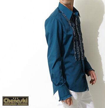 Chenaski フリルシャツ 長袖シャツ 衣装 【送料無料】メンズ チェナスキー モッズ ファッション 長袖 フリル シャツ ロング スリーブ Long Sleeve ブルー グリーン Blue Green グレー フリフリ ゴシック chenaski052 コットン ボタン *l *xl ギフト