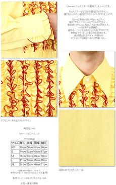 Chenaski フリルシャツ 長袖シャツ 衣装 【送料無料】 チェナスキー メンズ モッズ ファッション フリル シャツ 長袖 ロング スリーブ Long Sleeve イエロー Yellow レッド Red フリフリ ゴシック chenaski063 コットン ボタン *xs *s *m *l *xl プレゼント ギフト
