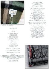 カシミア大判ストールEdinburghタータン165×76cm12色マフラーカシミアタータンチェックスコットランド製英国製エディンバラレディース