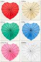 英国デザイン 傘 ハートパーティー 16本骨 6色 レディース 軽量 グラスファイバー フォートアンブレラ ブランド おしゃれ かわいい かさ ギフト トラッド 2