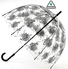 英国王室御用達 【送料無料】FULTON 傘 ブランド正規品証明タグ fultonl042floralフルトン 傘 ...