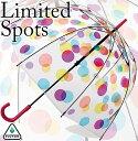 【傘 レディース】 フルトン FULTON 限定モデル バードケージ スポット 水玉 長傘 雨傘 おしゃれ ビニール傘 かさ