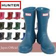 ハンター HUNTER レインブーツ 国内正規品 長靴 オリジナルショート レディース メンズ 14色