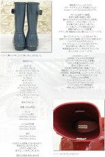 SALEハンターHUNTERレインブーツ国内正規品長靴16SSオリジナルショートグロスレディースメンズ6色