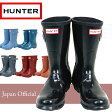 SALE ハンター HUNTER レインブーツ 国内正規品 長靴 オリジナルショート グロス レディース メンズ 6色