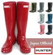 【ハンター HUNTER レインブーツ】 国内正規品 長靴 オリジナル トール グロス レディース 8色