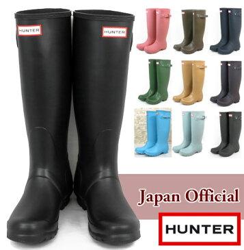 ハンター HUNTER レインブーツ 国内正規品 17色 長靴 長ぐつ オリジナルトール Original Tall レディース メンズ