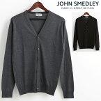 セール SALE ジョンスメドレー JOHN SMEDLEY ウィッチャーチ メンズ カーディガン WHICHURCH 2色 シーアイランドコットン ジョンスメドレイ レギュラーフィット 英国製 ニット メンズ プレゼント ギフト