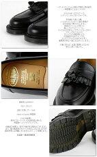 SOLOVAIRソロヴェアー革靴レディースローファーブラックタッセルフリンジレディースギフト女性Blackloaferビジネス靴クラシックイギリスモッズ