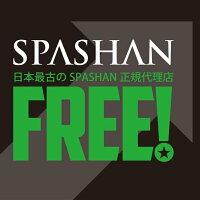 スパシャン SPASHAN2019S SPASHAN ガラスコーティングシャンプー  洗車 カーケア コーティング剤 スパシャン2019S