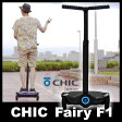 CHIC FAIRY F1/チック フェアリー F1/バランススクーター