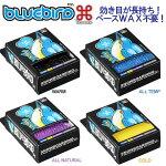BLUEBIRDWAX/BLUEBIRDWAX/ブルーバードWAX/ブルーバードワックス/スノーボードチューンナップ/スノーボードワックス/スノーボードワックス