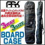 スノーボードケース/スノーボードケース/スノーボードボードケース/ボードケース/ボードバッグ/ボードケース3way/スノーボードケースリュック/スノーボードケースオールインワン/スノーボードケース3way/【内側防水加工/全面クッションパッド入】ARK/A.R.K/AR6501