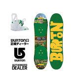 15-16BURTONAFTERSCHOOLSPECIAL80/バートンアフタースクールスペシャル/BURTONスノーボード板/スノーボードバートン板/スノーボードバートンYOUTHKIDSキッズ/BURTON2016