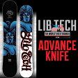 17-18 LIBTECH ADVANCE KNIFE/17-18 リブテック アドバンスナイフ/LIB TECH SNOWBOARDS/LIB TECH/リブテック スノーボード/リブテック/148/151