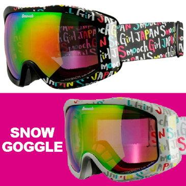 ゴーグル スノーボード/ゴーグル スキー/ゴーグル ミラー/ゴーグル ダブルレンズ/SPOON ゴーグル/WOMENS/レディース
