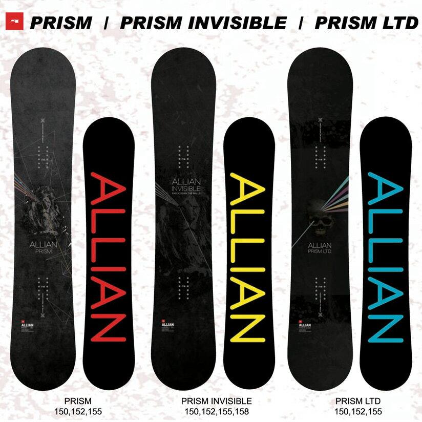 16-17 ALLIAN PRISM/16-17 ALLIAN PRISM INVISIBLE/16-17 ALLIAN PRISM LTD/アライアン プリズム/16-17 アライアン/アライアン スノーボード/ALLIAN スノーボード/150/152/155