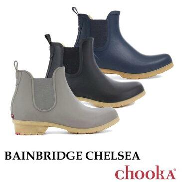 Chooka【チューカ】Bainbridge Chelsea / べインブリッジ チェルシー ※※ ウィメンズ レディース スノーブーツ レインブーツ レインシューズ ブーツ 長靴 ショートブーツ