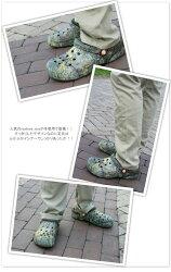 crocs【クロックスメンズ】BayaLinedRealtreeXtraClog/バヤラインドリアルツリーエクストラクロッグ