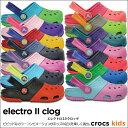 crocs kids【クロックスキッズ】 Electro II Clog Kids / エレクトロ 2.0 クロッグ キッズ  アウトドア キャンプ フェス 釣り 街歩き サンダル ビーサン ビーチサンダル ペア ※※