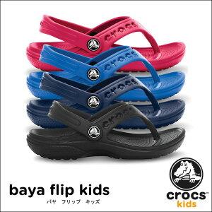 【送料無料】【返品交換無料】crocs kids【クロックスキッズ】 Baya Flip Kids/バヤ フリップ...