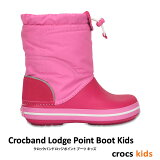..CROCS【クロックス】Crocband Lodgepoint Boot Kids / クロックバンド ロッジポイント ブーツ キッズ / キャンディピンク×パーティピンク| ※※