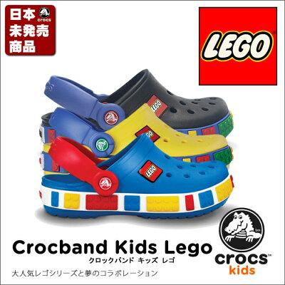 crocs kids【クロックスキッズ】 Crocband Kids LEGO/クロックバンド キッズ レゴ※※
