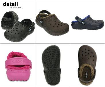 【楽天協賛ポイント10倍】crocs kids【クロックスキッズ】Classic Lined Clog Kids / クラシック ラインド クロッグ キッズ ※※ マンモス ボア ムートン