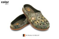crocs【クロックス】CrocsLodgeRealtreeXtraSlipper/クロックスロッジリアルツリーエクストラスリッパ