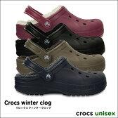 crocs【クロックス】crocs winter clog/クロックス ウィンター クロッグ マンモス ボア ムートン ブリッツェン ※※