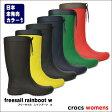 crocs【クロックス】Freesail Rainboot W/クロックス フリーセイル レインブー スノーブーツ W※※ レインブーツ レインシューズ ブーツ 長靴